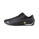 PUMA SF DRIFT CAT 5 ULTRA II JR